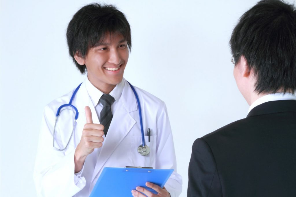 包茎治療をするクリニック選びは実績が重要